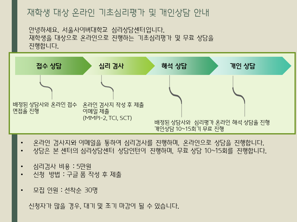 이미지요약정보(다음내용참조)